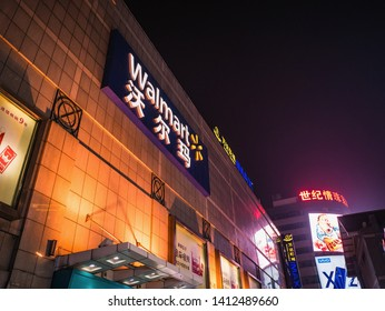 Changsha/China-17 October 2018:Walmart department store in Changsha city China.changsha is the capital and most populous city of Hunan province in china