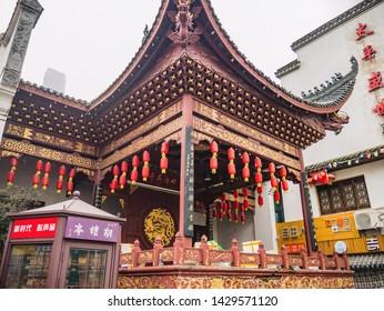 Changsha/China-18 October 2018:Chinese architecture on Taiping old Street  at Changsha city hunan China.Taiping old street one of landmark in changsha city