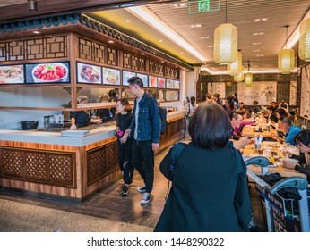 Changsha/China-18 October 2018:Unacquainted Chinese people or tourist at restaurant in changsha internation airport hunan China.changsha is the capital and most populous city of Hunan