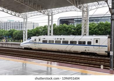 Changzhou,China-September 2,2018:China highspeed train from Shanghai to Changzhou station.