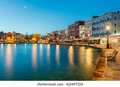 Chania. The old harbor at sunrise.