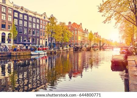 Amsterdam suku puoli video