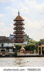 Chao phraya menam river ana buildings on its riverbank