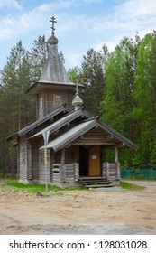 Chapel of the Assumption of the Blessed Virgin Mary in Medvezhyegorsk. North of Russia