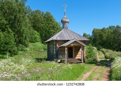 Chapel of the Icon of the Mother of God of the Sign at the Trinity Skete on Anzersky Island, Solovki Islands, Arkhangelsk Region, Russia