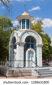 Chapel is a monument in honor of the Holy Great Martyr George the Victorious at the intersection of Gogol and Pushkin streets in the city of Evpatoria, Crimea, Russia