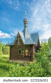 Chapel on the holy spring of Varvara Iliopolskaya near the village of Kupan, Pereslavsky district, Yaroslavl region, Russia.