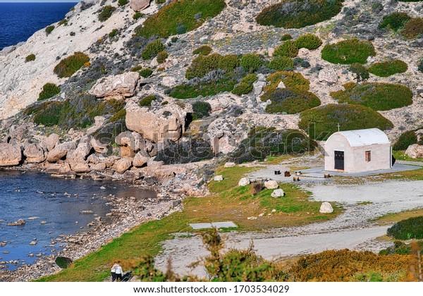 Chapelle sur le rivage de Kormakitis - Chypre
