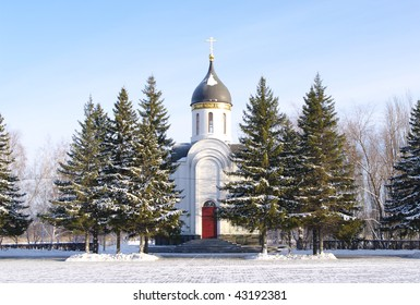 chapel in park of Victory Day.Omsk.Russia.