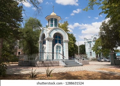 Chapel of St. George the Victorious at the intersection of Gogol and Pushkin streets in the city of Evpatoria, Crimea, Russia