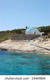 The Chapel of St Nicolas, patron saint of sailors, on the uninhabited greek island of Plati, near Kos