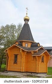Chapel of St Vladimir - Prince of Novgorod Veliky