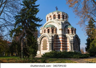 The Chapel-mausoleum ??St. George the Victorious�, Pleven, Bulgaria. In memory of the perished Russian and Romanian warriors in the battles at Pleven, Russo-Turkish war for the liberation of Bulgaria