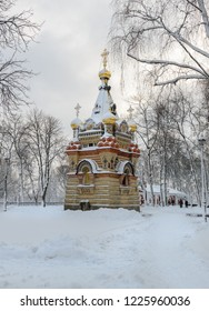 Chapel-tomb Paskevichi. Gomel. Belarus. 2. April. 2018. Winter in the Gomel Park of the Rumyantsevs and Paskevich. Snowstorm and snowfall.