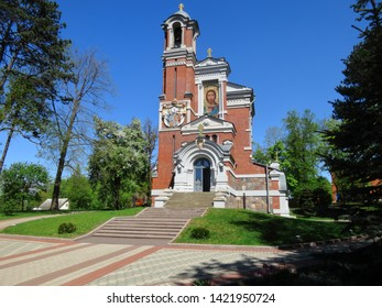 Chapel-tomb of Svyatopolk-Mirsky — a monument of architecture in the town of Mir Belarus. Located near the Mir Castle in the English Park, founded in the late XIX — early XX century.