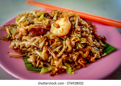 Char Kway Teow in Penang, Malaysia