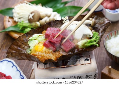 charcoal grilled Hida beef on Hoba miso, Japanese local dish