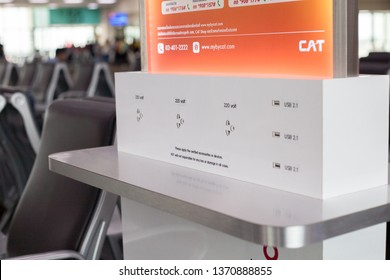"""charging station and advertise """"mybycat.com"""" at Don Maung International Airport.14-04-2019"""