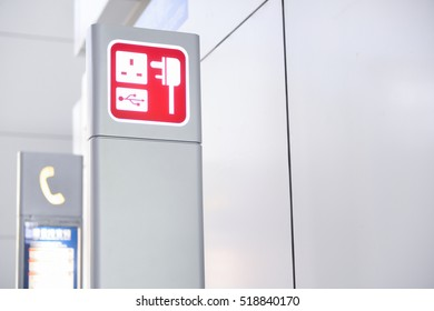 Charging station sign at public