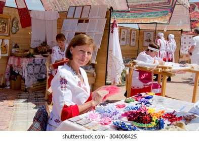 Cheboksary, Chuvashia, Russia - June 24, 2015: Day holiday of the Republic of Chuvashia.