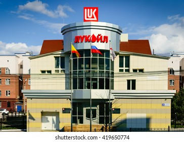 Cheboksary, Russia - May 1, 2016: Lukoil Oil Company office in downtown