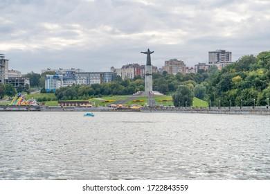 Cheboksary/Russia -03.05.20:The Mother Patroness Monument in Cheboksary