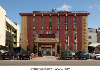 Checheng Township, Pingtung County, Taiwan - December 31 2015: Checheng Township Office