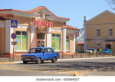 CHECHERSK, BELARUS - May 3, 2017: Pedestrian crossing across the street overlooking the shop Rodney Kut