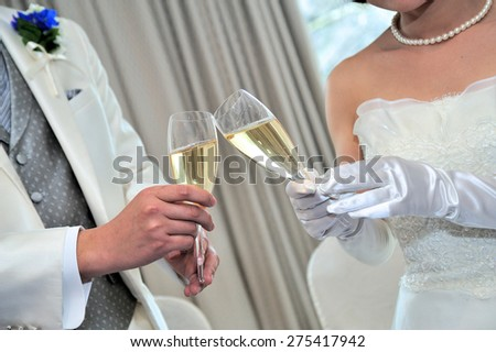 Cheers Bride Wedding Reception Toast By Stock Photo Edit Now