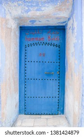CHEFCHAOUEN, MOROCCO - CIRCA MAY 2018: A blue door of an hammam in the medina of Chefchaouen, northwest Morocco. The town is famous for its buildings in shades of blue.