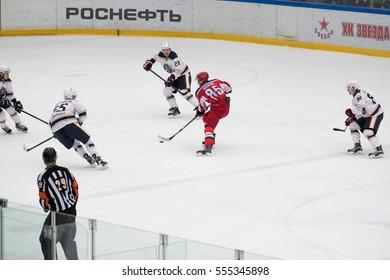Chekhov, Russia - January 7, 2016: Hockey match between the teams Zvezda (Chekhov) and Orsk (Southern Urals) in Vityaz Ice Palace. Zvezda wins 4:2