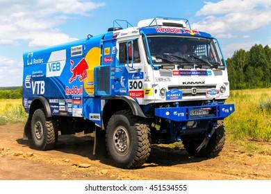 CHELYABINSK REGION, RUSSIA - JULY 11, 2016: Sports truck KAMAZ 4326 of the Team KAMAZ Master No. 300 competes in the annual Rally Silkway - Dakar Series.