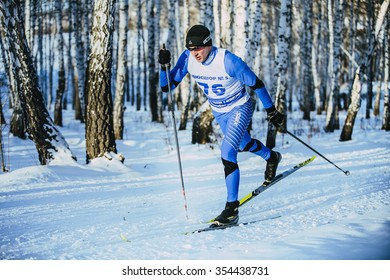 Chelyabinsk, Russia -  December 19, 2015: closeup young athlete skier during race in woods classical style in Championship of Chelyabinsk cross-country skiing