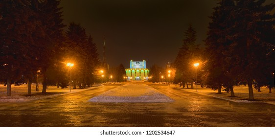 Chelyabinsk, Russia - December 2016: Chelyabinsk State Academic Drama Theater named after N. Orlov. Winter night panorama from the square on the Revolution Square. Editorial use only