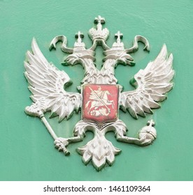 Challenge coin Token of the Russian Federation Coat of arms double-Headed eagle