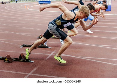 Chelyabinsk, Russia - June 4, 2017: start sprinters runners men running 100 meters during UrFO Championship in athletics