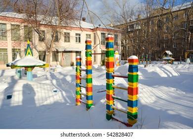 CHELYABINSK,RUSSIA - DECEMBER 25,2016: Children's Playground during winter