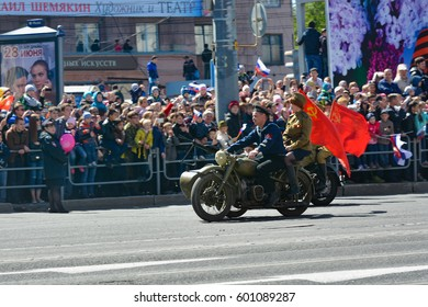 CHELYABINSK,RUSSIA - MAY 9,2016:Military equipment of the Soviet army at the parade dedicated to the celebration of the victory may 9, 1945
