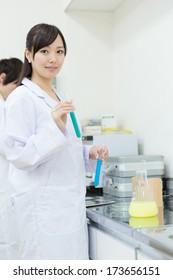 Chemical laboratory scene