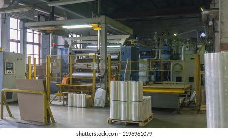 Chemical production of the bopp film. Film extrusion. Production of a stretch film of granular low density polyethylene. flat-slit technology.