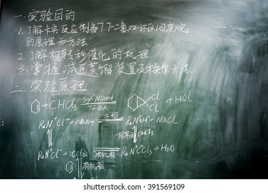 chemistry on chalkboard at a chinese university