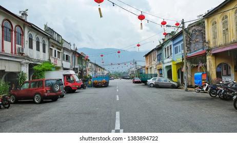 CHENDERIANG, Perak - APRIL 29, 2019 : Chenderiang town in Perak. Chenderiang is a mukim and a Chinese village in Batang Padang District, Perak, Malaysia.