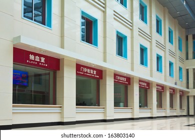 CHENGDE CITY -  AUGUST 14: The Chinese people's liberation army 266 hospital outpatient service building on August 14, 2011, chengde city, Hebei province, China.