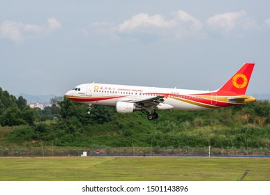 Chengdu airport, Sichuan province, China - August 28, 2019 : Chengdu airlines Airbus A320 commercial airplane landing in Chengdu.