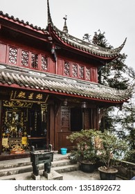 Chengdu, China - 06 February 2019: Mount Qingcheng is a mountain in Dujiangyan, Sichuan, China. It is considered one of the birthplaces of Taoism (Daoism).