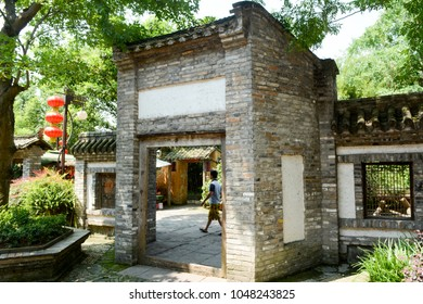 Chengdu, China - 08 JUN, 2016: parks with trees and old buildings inside Huanglongxi located in Chengdu, China