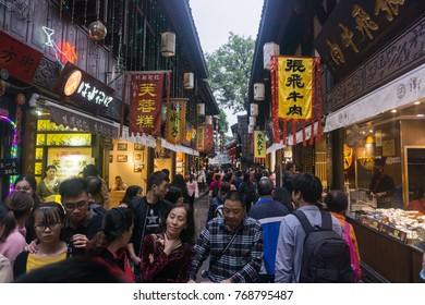 CHENGDU, CHINA - 21 October 2017 : The view at Jinli Ancient Street in Chengdu China. This place is main walking street and landmark in Chendu.