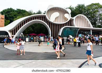 Chengdu, China - 29JUL2016: Entrance to the Chengdu Research Base of Giant Panda Breeding.