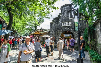 Chengdu China, 3 August 2019 : Wide and Narrow Alley or Kuanzhai Xiangzi lanes view with people and old brick house in Chengdu Sichuan China