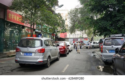 Chengdu, China - Aug 20, 2016. Cars on street in Chengdu, China. Chengdu is one of the three most populous cities in Western China (the other two are Chongqing and Xian).